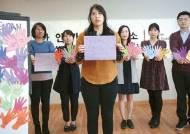 성폭력 피해 '소리' 내자…가정상담소 프로그램 가동