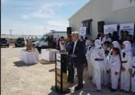 세계태권도연맹 아카데미, 요르단의 시리아 난민캠프에 개관