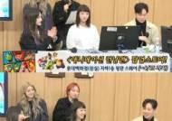 """'컬투쇼' EXID 하니 """"복고 콘셉트, 역대급 몸무게로 활동 중"""""""