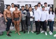 [포토]배스컴퍼니(이동근), 한국 피트니스 발전을 응원화며 PCA코리아(김동윤) '후원'