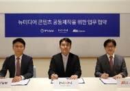 NHN엔터, 중앙일보·JTBC콘텐트허브와 뉴미디어 콘텐트 공동 제작