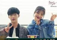 [진단IS] MBC 드라마국 총체적 위기는 시작?…먹구름 드리운 2018