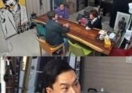 """""""先진수성찬 後호통""""…'미우새' 이상민, 김수미 집방문에 '진땀'"""