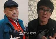 """""""김흥국·박일서 사퇴해""""… 남진 필두 대한가수협회 비대위 결성 '2라운드 시작'"""
