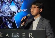 넥슨, 아재 타깃 모바일 MMORPG '카이저' 내달 7일 출시