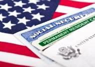 """국제이주공사 """"26일 미국투자이민 프로젝트 (EB-5) 임원진 내한 세미나"""""""