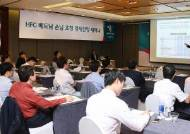 KEB하나은행, 베트남서 현지 진출기업 초청 세미나 개최