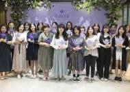 동서식품, 프리미엄 홍차 '타라' 애프터눈 티 파티 개최