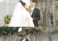 신예 허지원, 지난 9일 공연 연출자와 7년 열애 끝 결혼