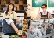 커피빈, '콜드브루 1분 영상 공모전' 수상작 선정
