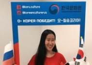 [러시아톡!] '한국 축구 어때요?' 월드컵 맞춰 '홍보+응원' 나선 현지