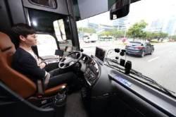 KT, 자율주행차 국민체감 행사 참여…협력 자율주행 선보여