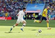 [월드컵] 1차전 103km 뛴 한국, 32개국 중 공동 20위
