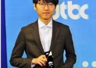 신진서 9단, JTBC 챌린지매치 첫 우승