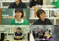 '개가수 프로듀서' 송은이·박지선 vs 정형돈·유회승, 본격 음원대결