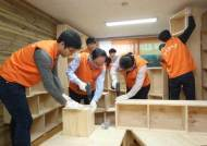 한화건설, '꿈에그린 도서관' 올해 80호점 개관 목표