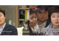 """'연예가중계' 이상호 측 """"다양한 근거와 의혹 제시"""" VS 서해순 측 """"인격 짓밟은 것"""""""