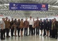 신한인도네시아은행, 풍국산업과 '스마트 팩토리 ICT 플랫폼' 구축