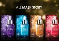 마스크팩 전문 브랜드 '올마스크스토리', PB 제품 호평