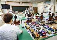 BMW 모바일 주니어 캠퍼스, 16개교 과학 창의교육 진행