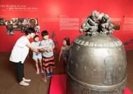롯데월드 민속박물관, 범종 특별전