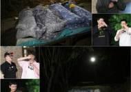 '1박2일' 기록적 폭염맞이 '야야취침' 모기장패션 환호