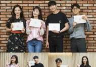 전소민·박성훈, KBS 단막극 '나의 흑역사 오답노트' 출연 [공식]
