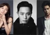 하지원·진구·박기웅, '프로메테우스' 9월 촬영…내년 MBC 방영[공식]