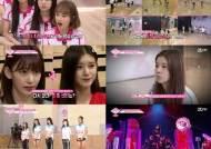 '프로듀스48' 6주 연속 韓日 화제성 장악…1등 미야자키 미호 관심폭발