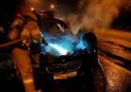BMW에 아반떼·SM5·에쿠스까지… '화차' 불안감 확산