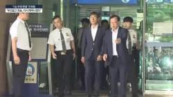 """<!HS>민주당<!HE> """"논평 없다"""" … 한국당 """"미투운동에 사형선고"""""""
