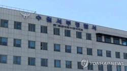 """수원서 경찰관 숨진 채 발견…""""상관에 폭행 당했다"""" 유서"""