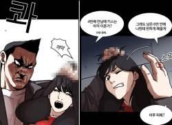 일진 미화, 폭력 정당화, 여성성 왜곡…10대 인기 웹툰 맞아?