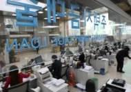 은행원 상반기 보수 4750만원…근로자 연봉 6개월만에 챙겨