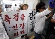 특검, 드루킹·둘리·서유기·파로스·트렐로·솔본아르타 무더기 소환