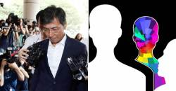 김지은 도운 前비서관, 한달새 '수상한 통화' 130회
