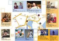 [시선집중(施善集中)] 카페와 서점서 즐기는 한 여름의 낭만 … 제1회 '통영인디페스티벌' 열린다