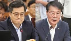 교수 정책실장 vs 관료 부총리 갈등…노무현,<!HS>문재인<!HE> 정부 평행이론?