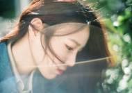 """'프듀48' 강혜원 소속사 에잇디 """"신인가수 고성민 26일 데뷔"""""""