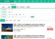 상하이도 한국행 단체관광 일부 허용…전세기 금지 등 제한 유지