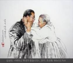 광주 찾은 북한 미술품들 보니…대형 집체화 등 22점 광주비엔날레 전시