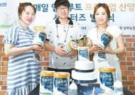 [Summer Life] 모유 수준의 DHA·루테인 함유한 산양분유 출시
