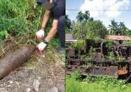 제주 도심지서 발견된 90cm 포탄의 정체