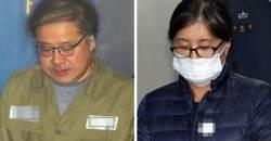 [속보] 최순실, 국정농단 2심서 징역 20년·안종범 징역 5년…崔 늘고, 安 줄고