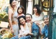 '어느 가족', 고레에다 히로카즈에 빠진 아시아