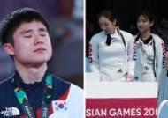 김한솔과 펜싱 여자 에페, 메달 색깔 바뀐 결정적 두 장면