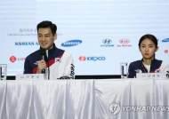 'AG 종합우승' 펜싱, 2년 뒤 도쿄올림픽서 최고 성적 다짐