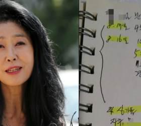 '경찰 수상하다' 김부선이 <!HS>페이스북<!HE>에 올린 메모