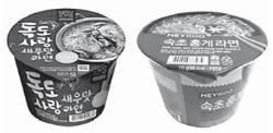 <!HS>독도<!HE> 새우, 속초 홍게, 순창 고추장 … 지역 맛 살린 '편의점표' 컵라면