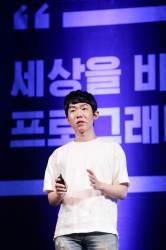 26세 UNIST 졸업생, '연봉 3억' <!HS>실리콘밸리<!HE>서 모셔간다